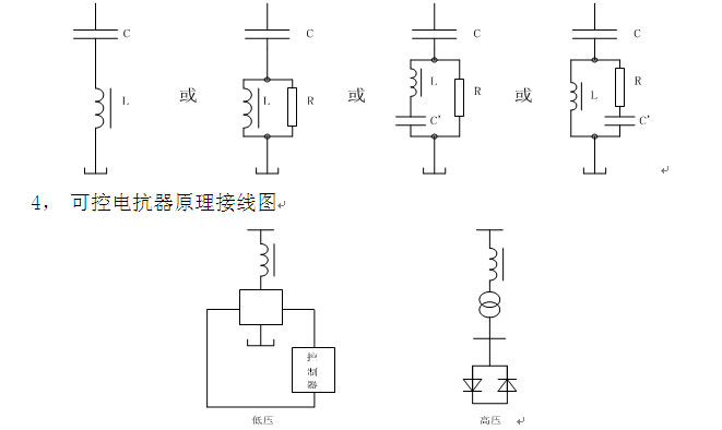 上海斯颐电气有限公司|电阻器|电抗器|滤波器,制动单元,变压器,负载测试柜|制动电阻箱|电抗器|变压器|滤波器|制动单元|输入电抗器|输出电抗器|串联电抗器|制动电阻箱|制动电阻柜 - 上海斯颐电气有限公司
